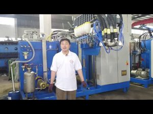 EMM090-1 hai thành phần máy đổ đàn hồi