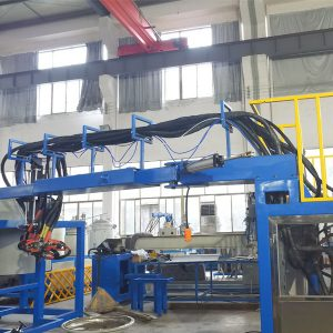 Nhà máy của chúng tôi