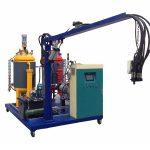 PLC kiểm soát áp lực cao tự động pu foam nệm máy móc cho xe bộ lọc không khí