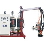 EMM083 áp suất Thấp PU polyurethane cách nhiệt máy phun bọt cho bộ nhớ gối pu giày và đệm ghế